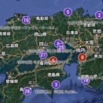 【新着情報】中海オープンウォータースイムに、鈴木大地スポーツ庁長官がいらっしゃいます!!